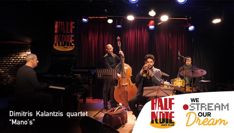 Dimitris Kalantzis Quartet: Mano's – live streaming από το Half Note