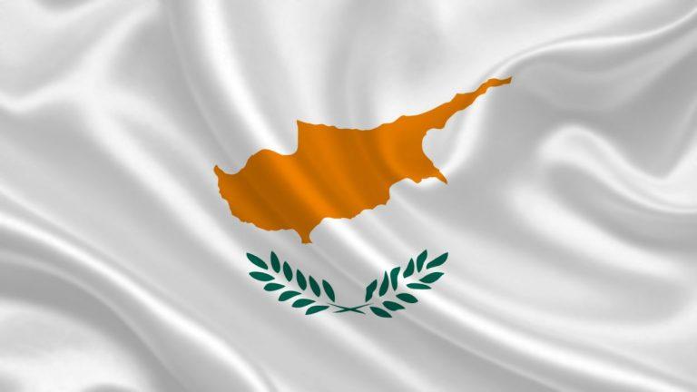 Διαλύουν την Κυπριακή Δημοκρατία