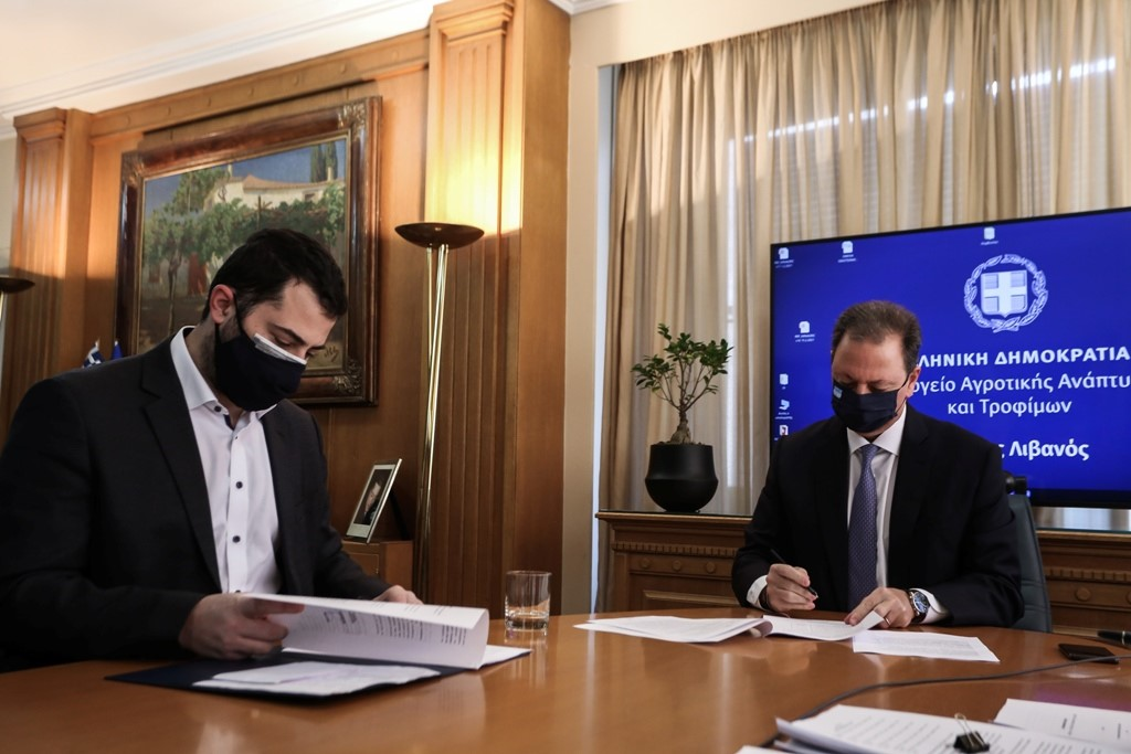 Υπεγράφη η προγραμματική σύμβαση για το Διαχειριστικό Σχέδιο Βόσκησης της Περιφέρειας Στερεάς Ελλάδας ύψους 2,3 εκατ. ευρώ