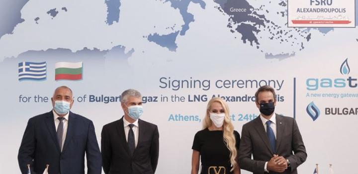 Στον Σταθμό LNG Αλεξανδρούπολης μετέχει και η Βουλγαρία