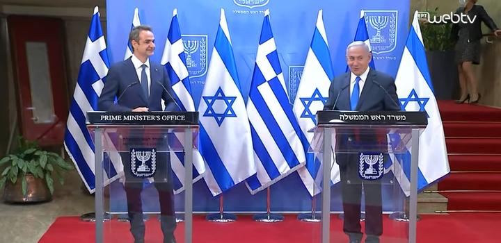 Συνάντηση Μητσοτάκη – Νετανιάχου στο Ισραήλ: Σημαντική η μεταξύ μας στρατηγική συνεργασία (video)