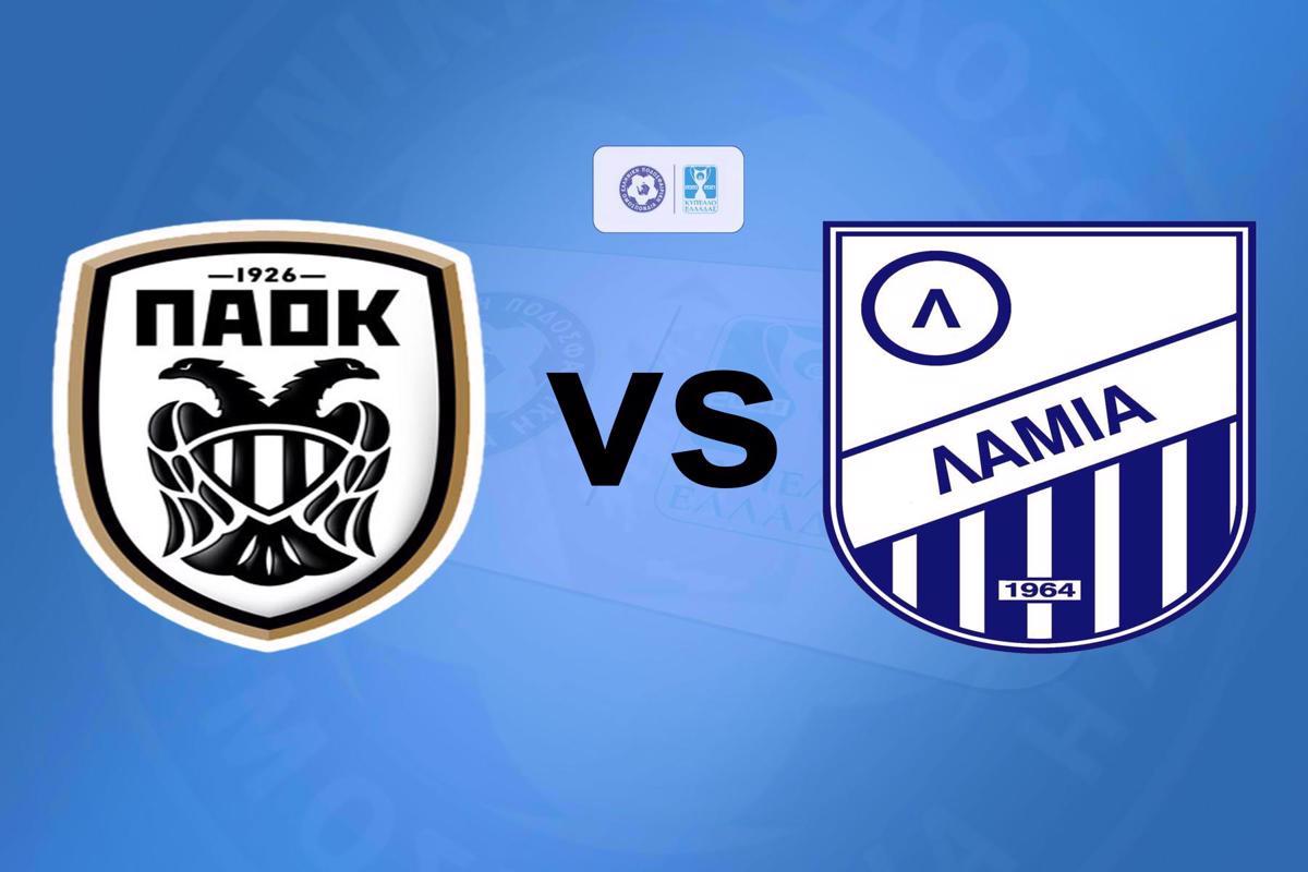 LIVE: ΠΑΟΚ – ΠΑΣ Λαμία  Κύπελλο Ελλάδας (COSMOTE SPORT HD2)