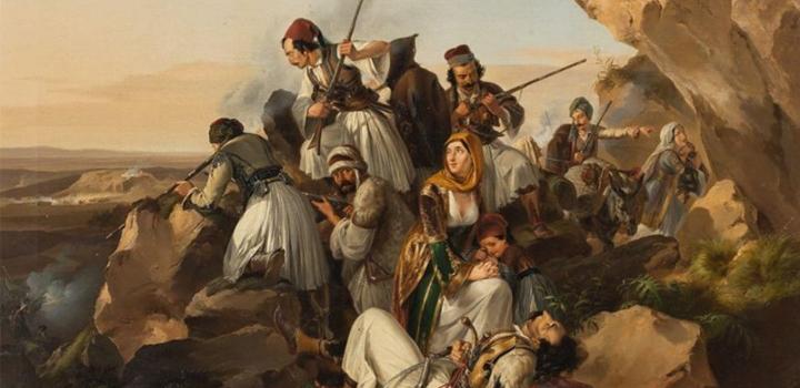 Χρονολόγιο Ελληνικής Επανάστασης