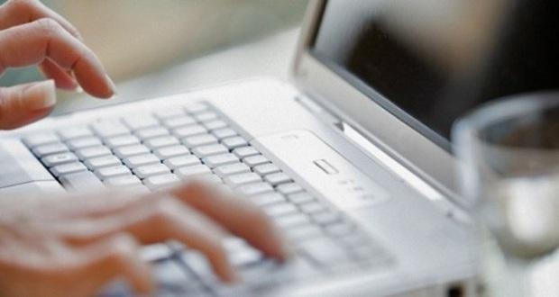Διαδικτυακό Πρόγραμμα Αγωγής Υγείας για Παιδιά, υπό την αιγίδα του ΙΣΑ