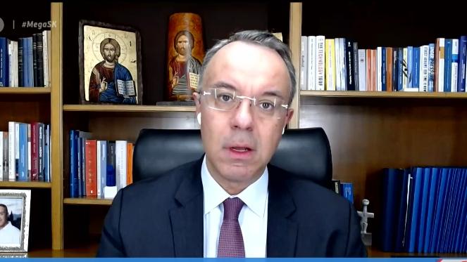 Χρ. Σταϊκούρας: «Κλιμακωτά» η Επιστρεπτέα 7- Στα 33-34 δισ. ευρώ τα ταμειακά διαθέσιμα του κράτους