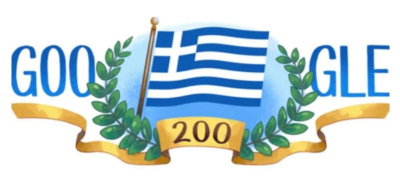 Google: Το επετειακό doodle για τα 200 χρόνια από την ελληνική επανάσταση