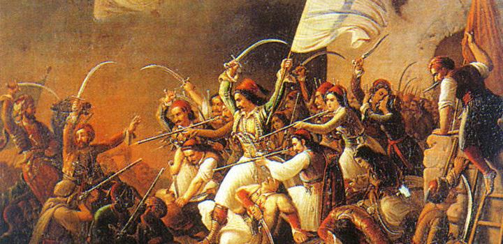 """Στρατής Δουνιάς στο """"Π"""": Η Επανάσταση του 1821 – Σύγχρονα διδάγματα"""