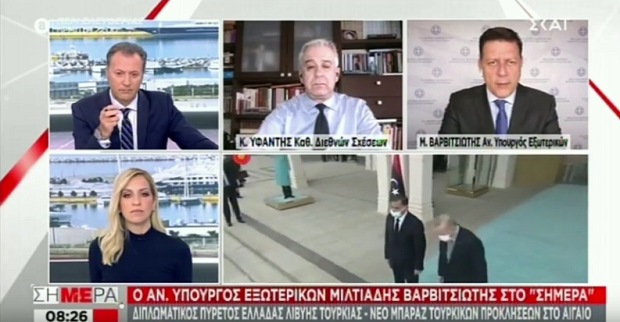 Σημεία συνέντευξης του Αναπληρωτή Υπουργού Εξωτερικών Μιλτιάδη Βαρβιτσιώτη στον τ/σ ΣΚΑΙ και τους δημοσιογράφους Δημήτρη Οικονόμου και Μαρία Αναστασοπούλου