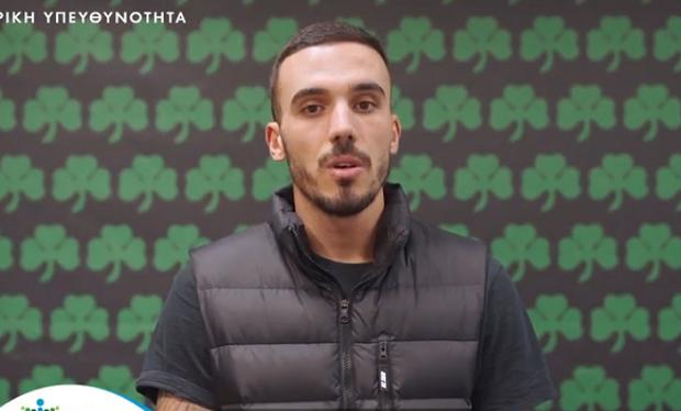 Ο Δημήτρης Κουρμπέλης απαντά στα παιδιά των Αθλητικών Ακαδημιών ΟΠΑΠ – Ο αρχηγός του Παναθηναϊκού αποκαλύπτει ποδοσφαιρικά μυστικά και δίνει συμβουλές μέσω διαδικτύου