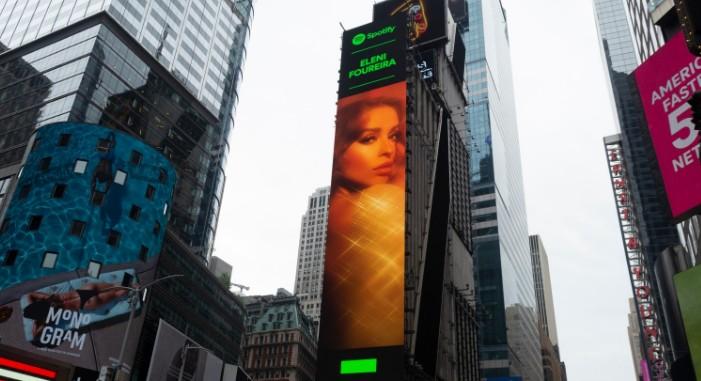 Ελένη Φουρέιρα: Μπήκε σε billboard στην Times Square!