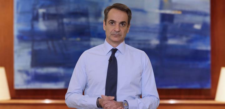 Κ. Μητσοτάκης: Όσο πειθαρχούμε τόσο να κυκλοφορούμε ώστε ό,τι ανοίγει να μην ξανακλείνει