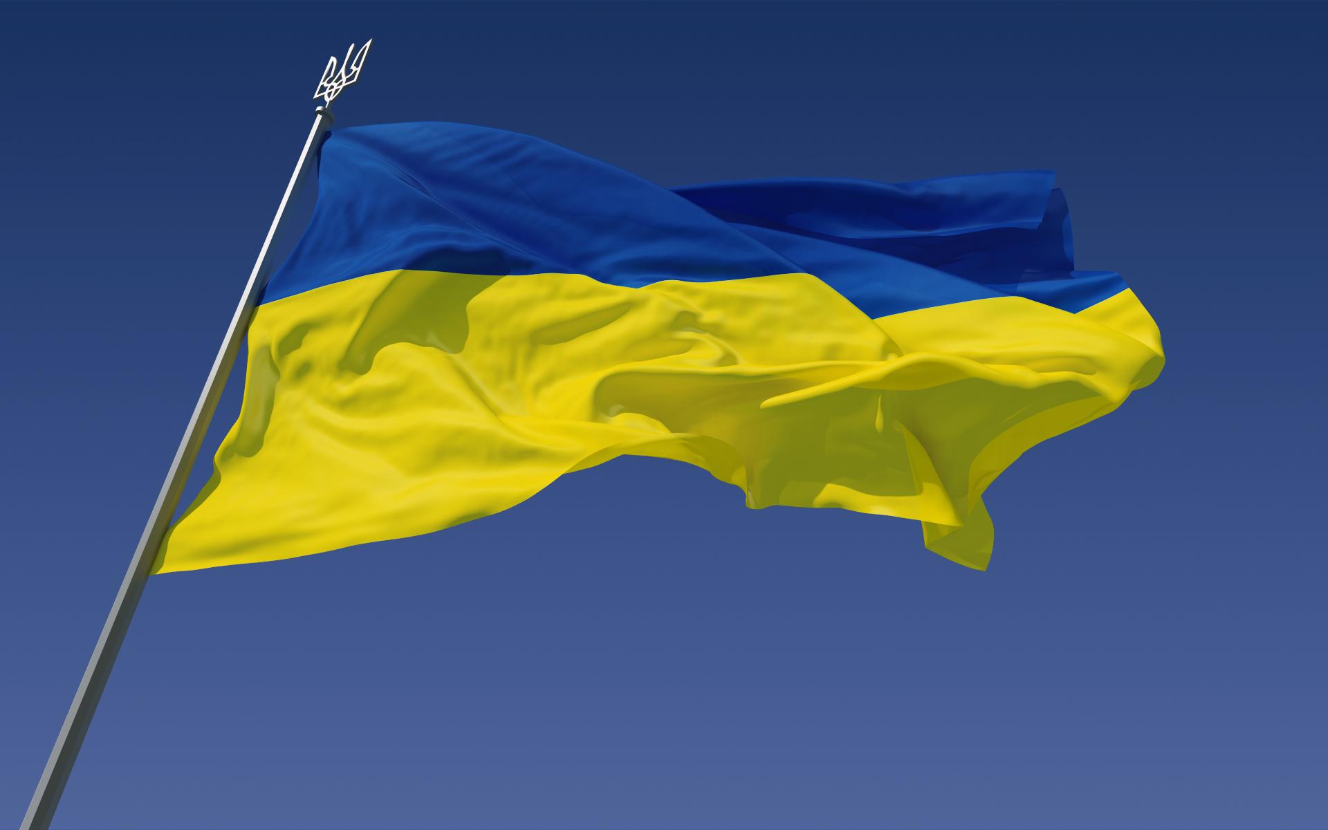 Παιχνίδια της Ουκρανίας με την Τουρκία!