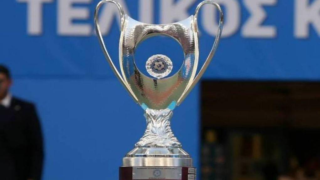 Κύπελλο Ελλάδας: Έγινε η κλήρωση για την 5η φάση – Ο αγώνας μεταξύ του Ατρόμητου Αθηνών με τον Παναθηναϊκό ξεχωρίζει – Τα ζευγάρια