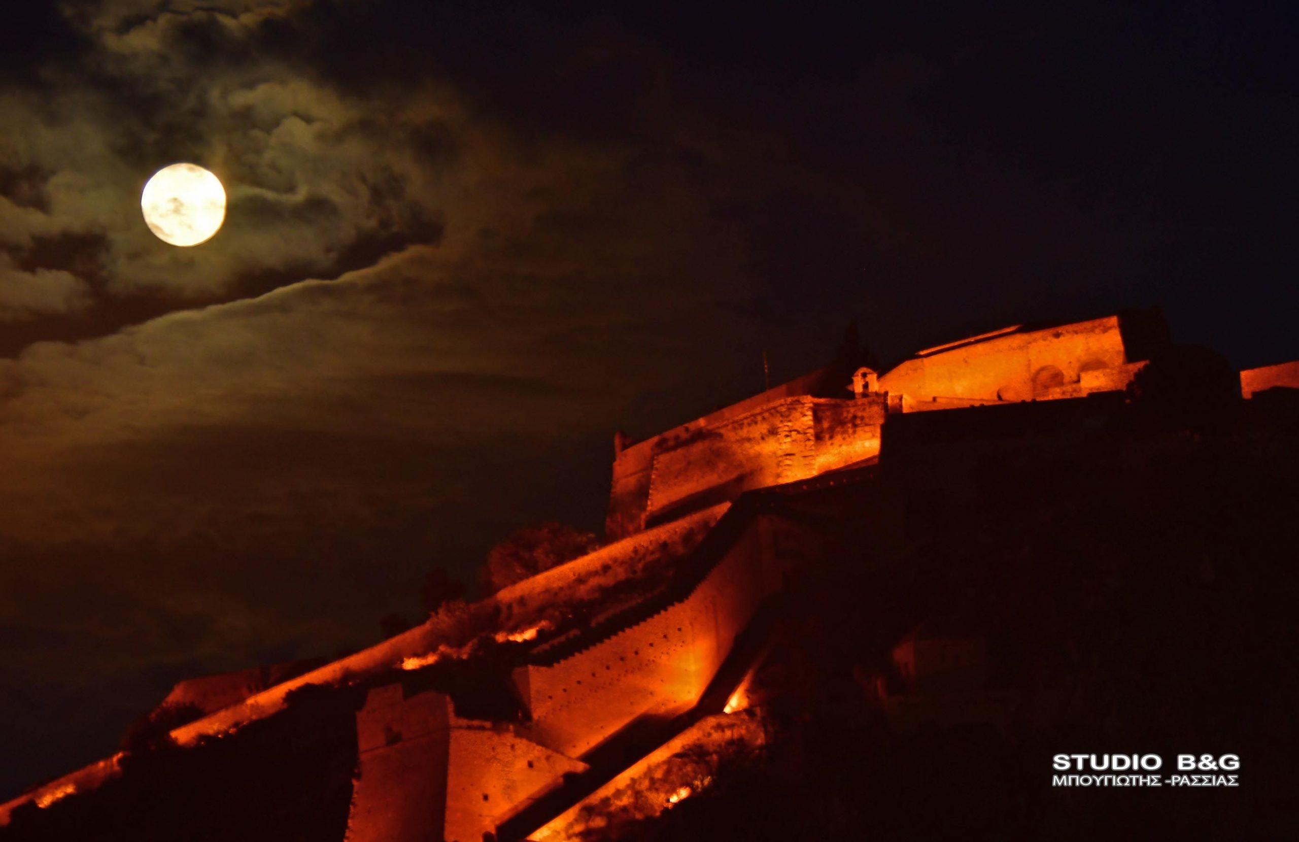 Η υπερπανσέληνος ανατέλλει στο Ναύπλιο (φωτο-vid)