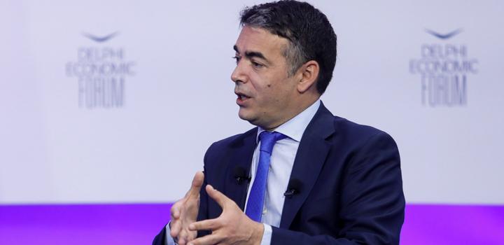 Dimitrov: «Win-win» για όλους η ένταξη της Βόρειας Μακεδονίας στην Ε.Ε