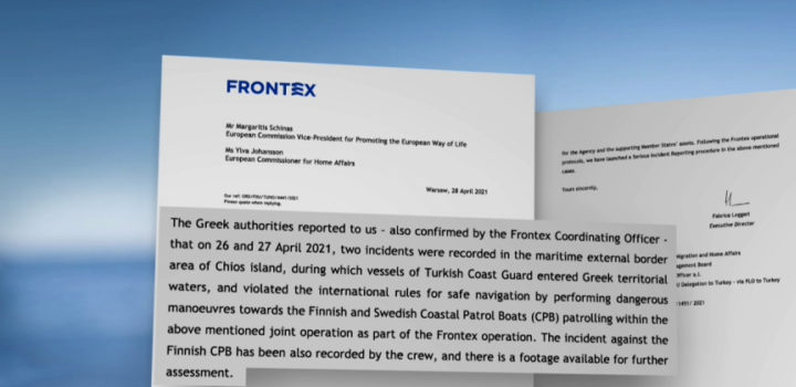 Τι αναφέρεται στην επιστολή του Frontex προς την Κομισιόν για τις τουρκικές προκλητικές κινήσεις στο Αιγαίο