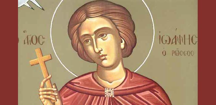 Όσιος Ιωάννης ο Ρώσος – 27 Μαΐου – Βιογραφία