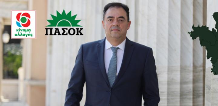 Δ. Κωνσταντόπουλος: Λήψη μέτρων για την αντιμετώπιση άμεσων αναγκών των προστατευόμενων τέκνων θανόντων από την πανδημία