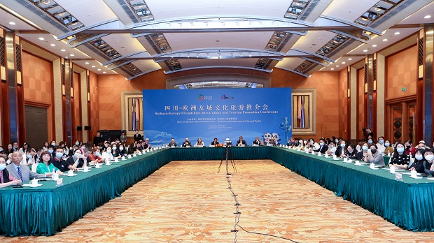 Παρέμβαση του Περιφερειάρχη Αττικής Γ. Πατούλη στην τηλεδιάσκεψη με στόχο την Τουριστική Προβολή της Αττικής και άλλων Ευρωπαϊκών Περιφερειών, η οποία διοργανώθηκε από την Επαρχία Sichuan της Κίνας