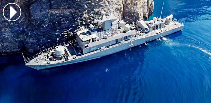 Πολεμικό Ναυτικό…