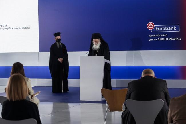 Αρχιεπίσκοπος Ιεωρόνυμος: Το δημογραφικό απειλεί να δυναμιτίσει τα θεμέλια της ύπαρξης και υπόστασής μας σε συνθήκες ελευθερίας και κοινωνικής ευημερίας…