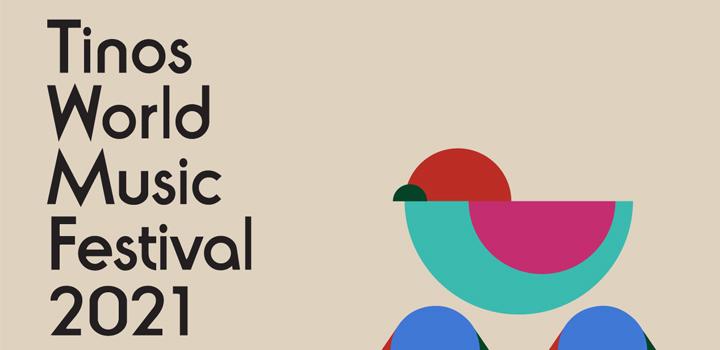 7ο Tinos World Music Festival – Τήνος, 2, 3, 4 Ιουλίου 2021 (φωτο gallery)