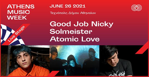 Τεχνόπολη Δήμου Αθηναίων: Good Job Nicky – Solmeister – Atomic Love, Σάββατο 26 Ιουνίου 2021