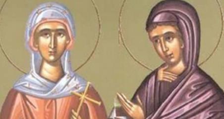 Αγίες Μάρθα και Μαρία οι αδελφές του Λαζάρου