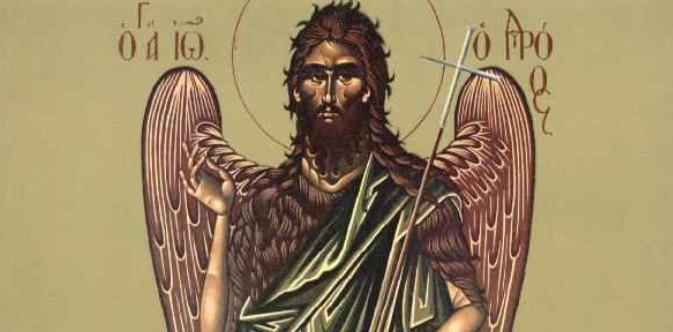 Το Γενέθλιο του Αγίου Ιωάννη Προδρόμου και Βαπτιστού – Live o Όρθρος και η Θεία Λειτουργία