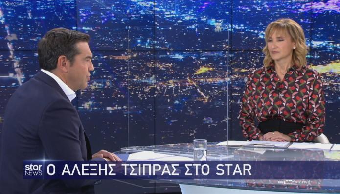 Συνέντευξη του Αλέξη Τσίπρα στο Κεντρικό Δελτίο του Star και τη δημοσιογράφο, Μάρα Ζαχαρέα