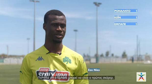 Γκολ στο Ευρωπαϊκό με τον ΟΠΑΠ – Ποιον βλέπουν για πρώτο σκόρερ 20 παίκτες του Παναθηναϊκού