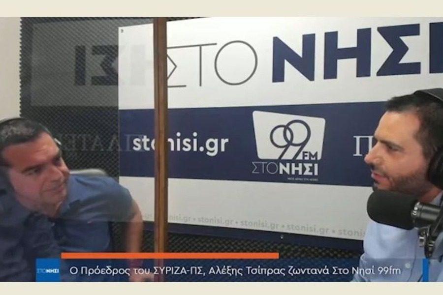 Αλ. Τσίπρας: Η κυβέρνηση για να εξυπηρετήσει ιδιωτικά συμφέροντα, δεν διστάζει να θέσει σε διακινδύνευση το δημόσιο συμφέρον