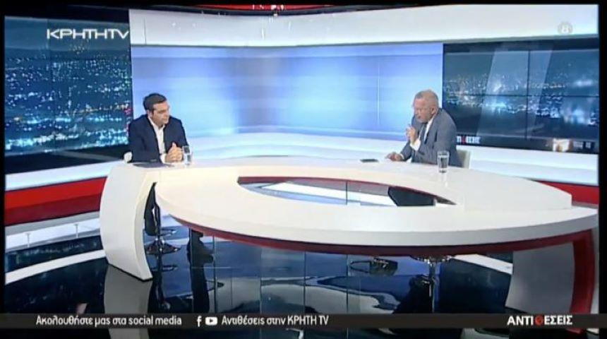 Αλ. Τσίπρας: Ο μόνος τρόπος να γλιτώσει ο κ. Μητσοτάκης είναι ο διχασμός: να στραφεί ο ένας εναντίον του άλλου