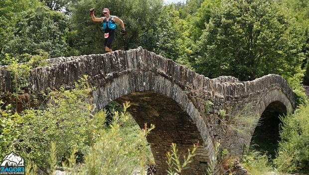 Zagori Mountain Running 2021: Το πρόγραμμα του μεγαλύτερου αγώνα ορεινού τρεξίματος