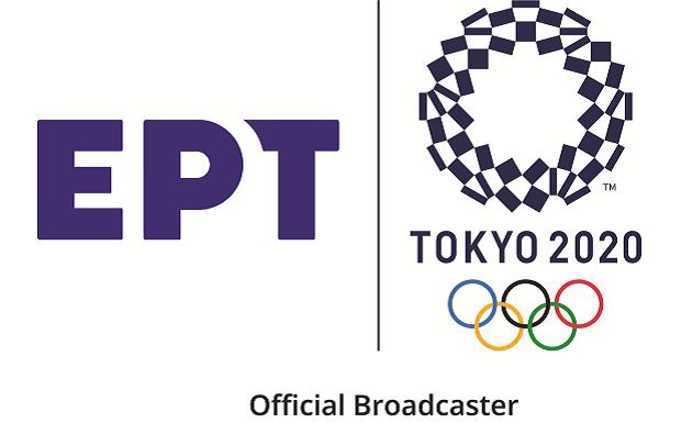 Οι Ολυμπιακοί Αγώνες «Τόκιο 2020» είναι στην ΕΡΤ!