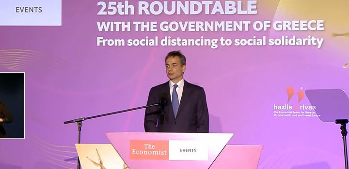 live – Κυρ. Μητσοτάκης στο συνέδριο του Economist: Τέσσερις λόγοι για τους οποίους είμαι αισιόδοξος για το μέλλον της οικονομίας