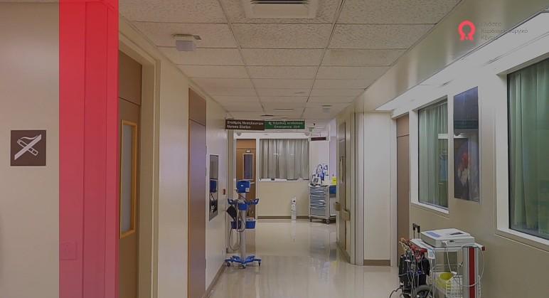 Ωνάσειο Καρδιοχειρουργικό Κέντρο : Επιτυχημένη διεξαγωγή εννέα περιστατικών κρυοκατάλυσης κολπικής μαρμαρυγής σε μία ημέρα, δεύτερη επίδοση στην Ευρώπη