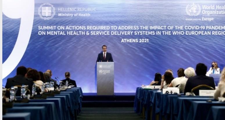 Ομιλία του πρωθυπουργού στο διεθνές συνέδριο «Οι συνέπειες της Covid-19 στην Ψυχική Υγεία»