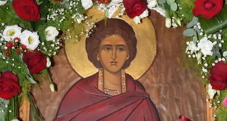 Άγιος Παντελεήμων ο Μεγαλομάρτυς και Ιαματικός Βιογραφία – Ζωντανά η Θεία Λειτουργία