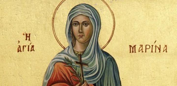 Ζωντανά: Αγία Μαρίνα η Μεγαλομάρτυς – 'Ορθρος και Θεία Λειτουργία