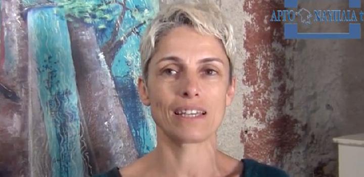 Ειρήνη Γκόγκουα: Η τέχνη είναι ζωντανή…