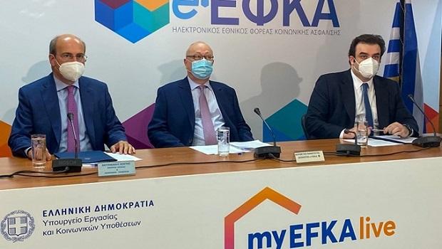 Ξεκινά η λειτουργία της υπηρεσίας myEFKAlive – Παρουσίαση της υπηρεσίας από τους Υπουργούς Κ. Χατζηδάκη και Κ. Πιερρακάκη – Έναρξη από Κυκλάδες και Δωδεκάνησα