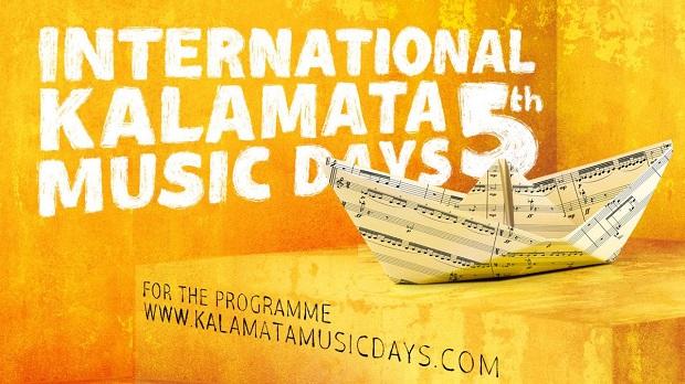 Διεθνείς Μουσικές Ημέρες Καλαμάτας 2021 – Η Kalamata Festival Orchestra στην πρώτη της εμφάνιση υπό τη διεύθυνση του μαέστρου Joshua Weilerstein