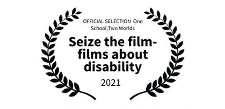 Από τα Χανιά η μοναδική ελληνική συμμετοχή στο 19ο Φεστιβάλ Κινηματογράφου Seize the Film / Uhvati στο Νόβι Σαντ της Σερβίας (video)
