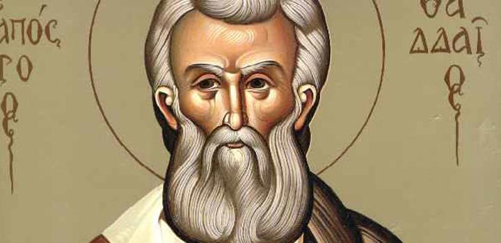 Άγιος Θαδδαίος ο Απόστολος – 21 Αυγούστου