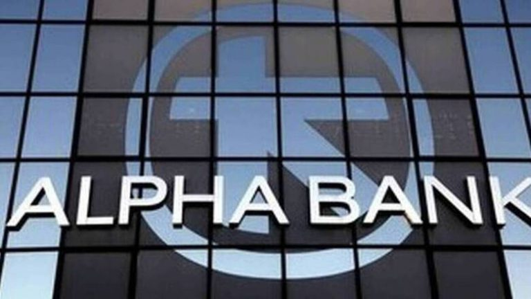 H Αlpha Bank ολοκλήρωσε με επιτυχία την πρώτη έκδοση ομολόγου υψηλής εξοφλητικής προτεραιότητας