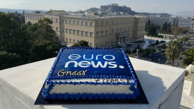 Σταμάτα το ελληνικό και κυπριακό Euronews;