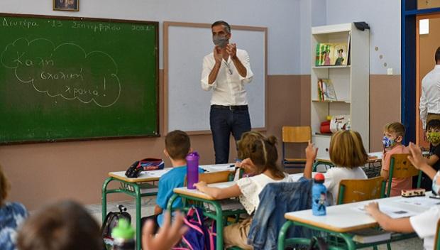 1.300 παιδιά της προσχολικής ηλικίας θα κάνουν μάθημα στα νέα νηπιαγωγεία του Δήμου Αθηναίων