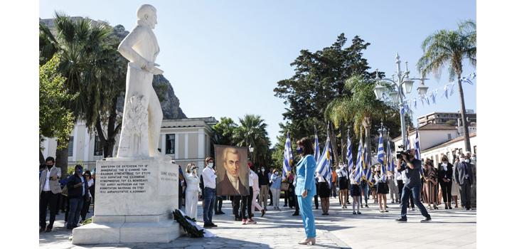 Στο Ναύπλιο η ΠτΔ για τις τιμητικές εκδηλώσεις για τον Ι. Καποδίστρια