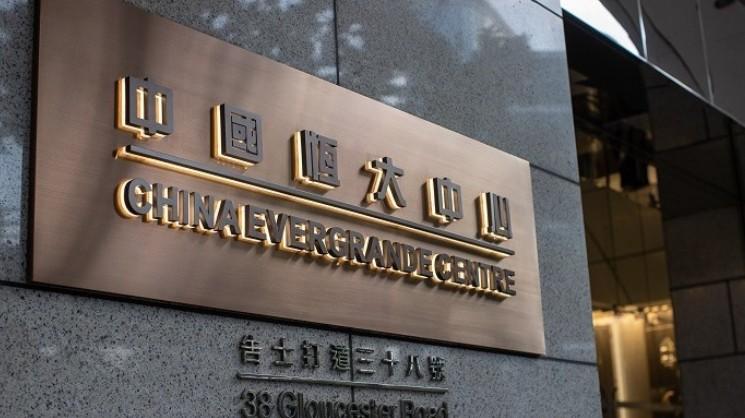 ΗΠΑ: Ο φόβος κατάρρευσης του κινεζικού κολοσσού Evergrande οδηγεί σε πτώση τις διεθνείς αγορές